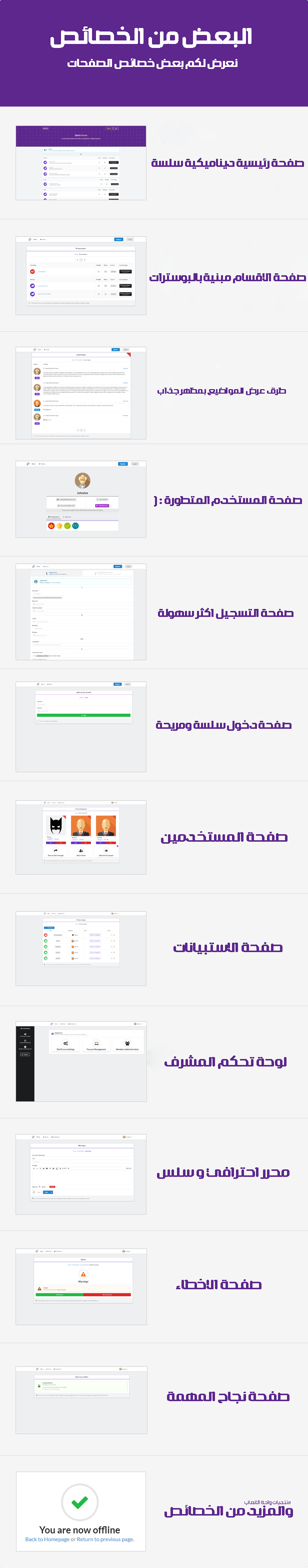 المنتديات Semantic Forum SDG9F.png