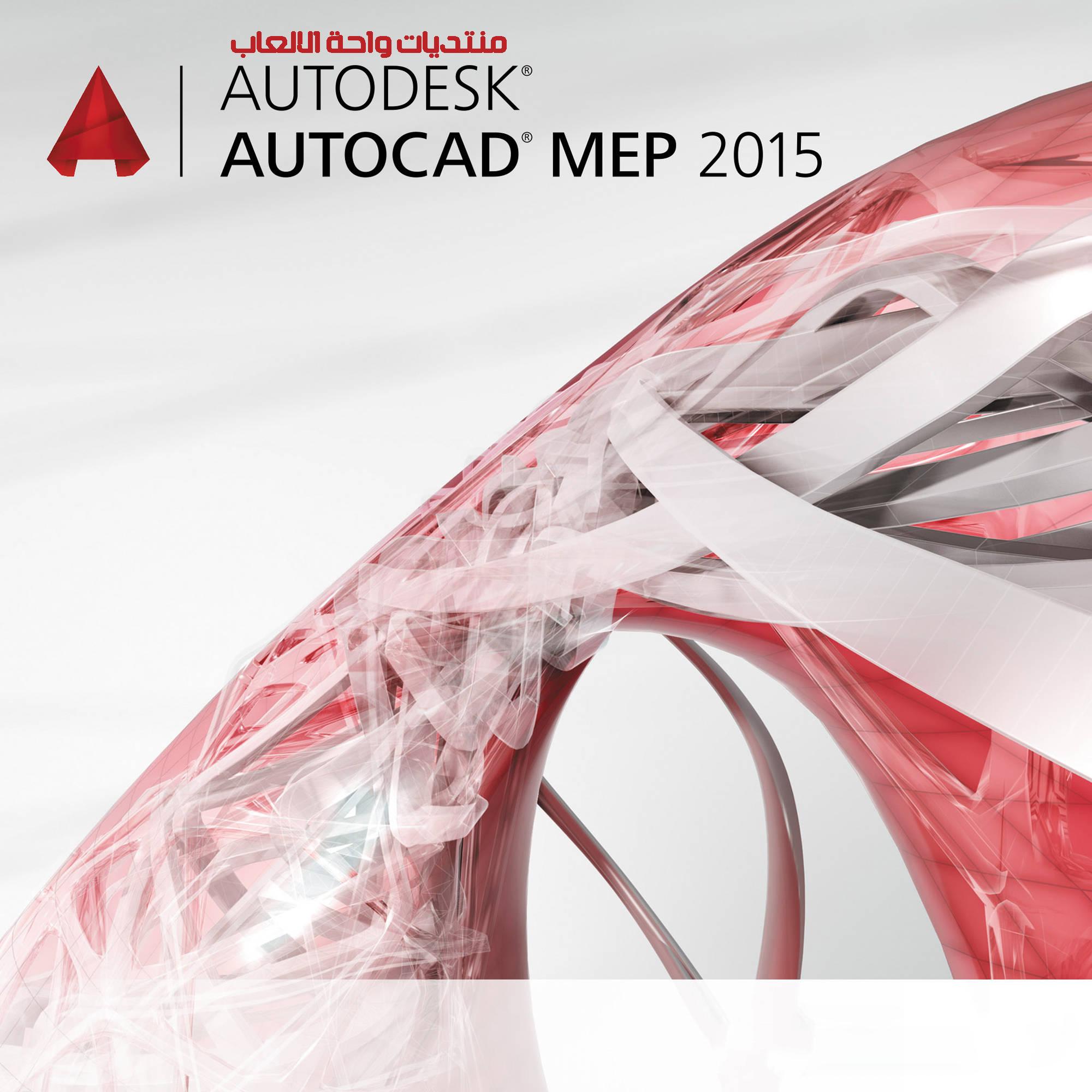 Autodesk AutoCad 2020 Autodesk AutoCad YV3rk.png